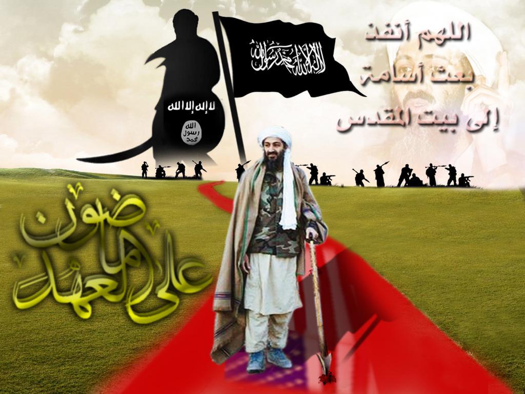11ستمبر Osama_Bin_Laden_24.J