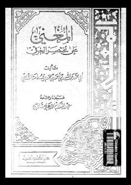 المغني عبد السلام شاهين Yedali Free Download Borrow And Streaming Internet Archive