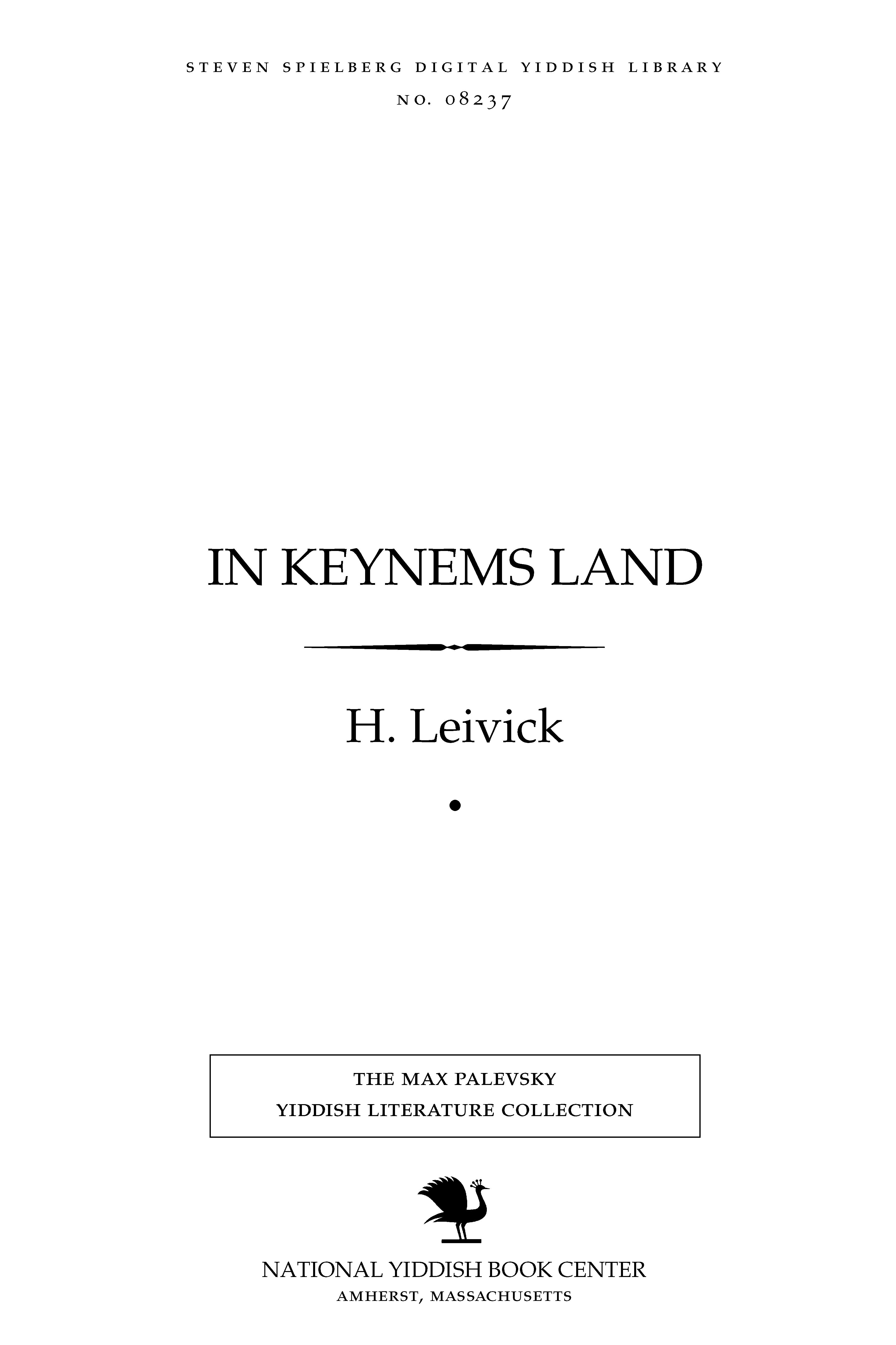 Cover of: In ḳeynems land